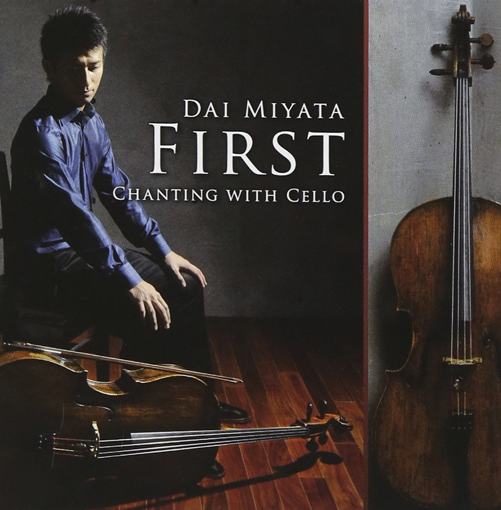FIRST – CHANTING WITH CELLO
